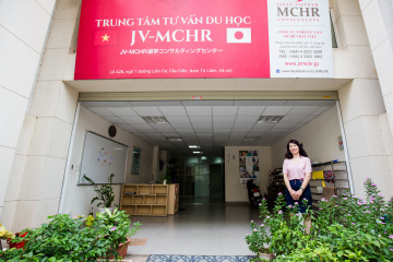 JVMCHR教育日本語センターによる日本語教育